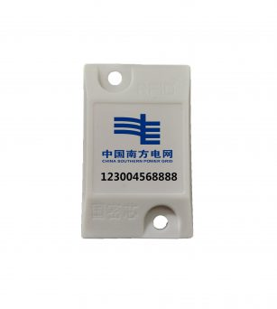 国密RFID类
