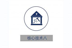 国密算法RFID标签