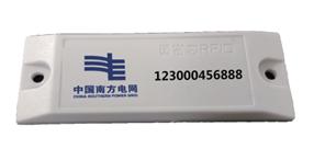 国密标签(GM7025)