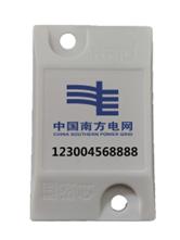国密标签(GM4025)