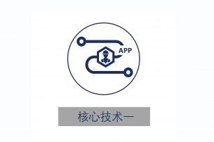 超微功耗传感RFID技术