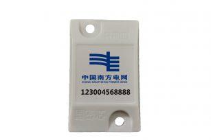 RFID标签III(GM4025)