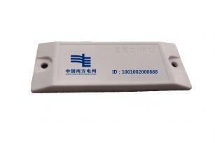 RFID标签II(GM7025)
